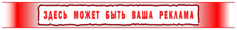 Linkslot - сервис витрин ссылок и баннеров