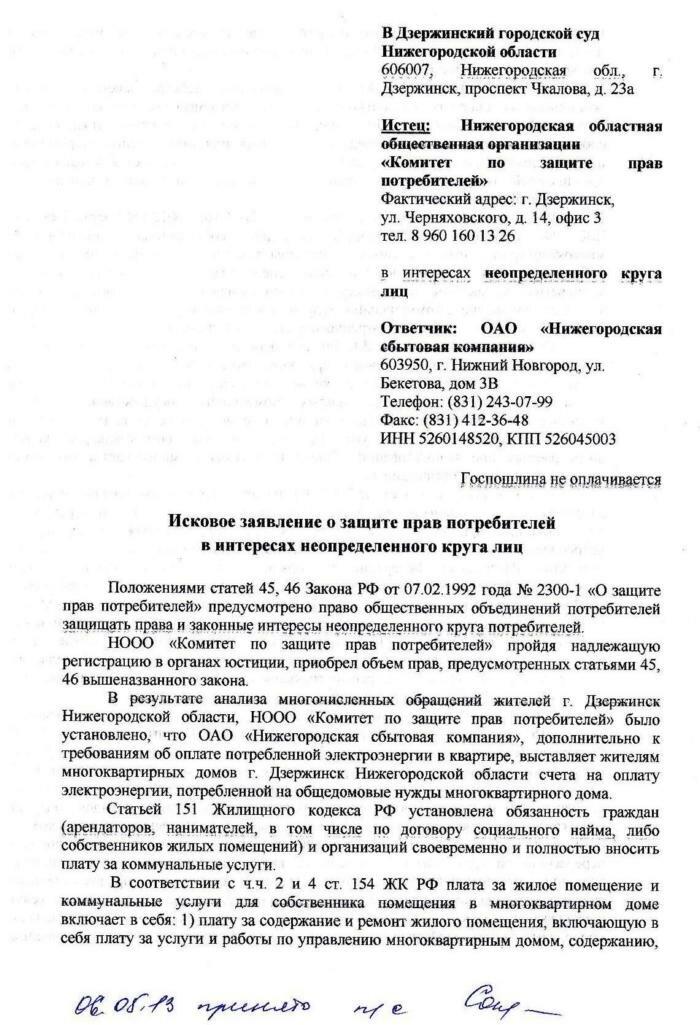 http://img-fotki.yandex.ru/get/6425/205869764.0/0_daf40_7dc4b649_XXXL.jpg