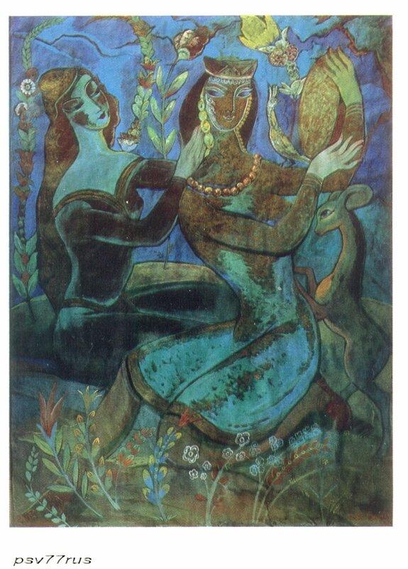 Одевание Мананы. 1967г. Бумага, гуашь. 148Х104
