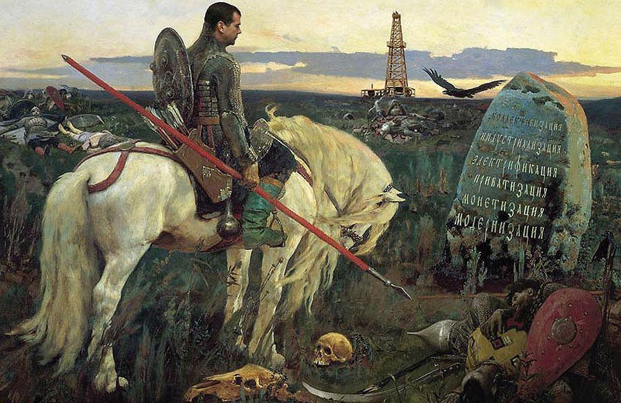 Красочные «Политические плакаты» Андрея Будаева