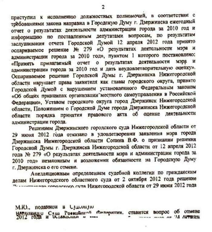 http://img-fotki.yandex.ru/get/6425/31713084.4/0_bf18c_534899a8_XL.jpg.jpg