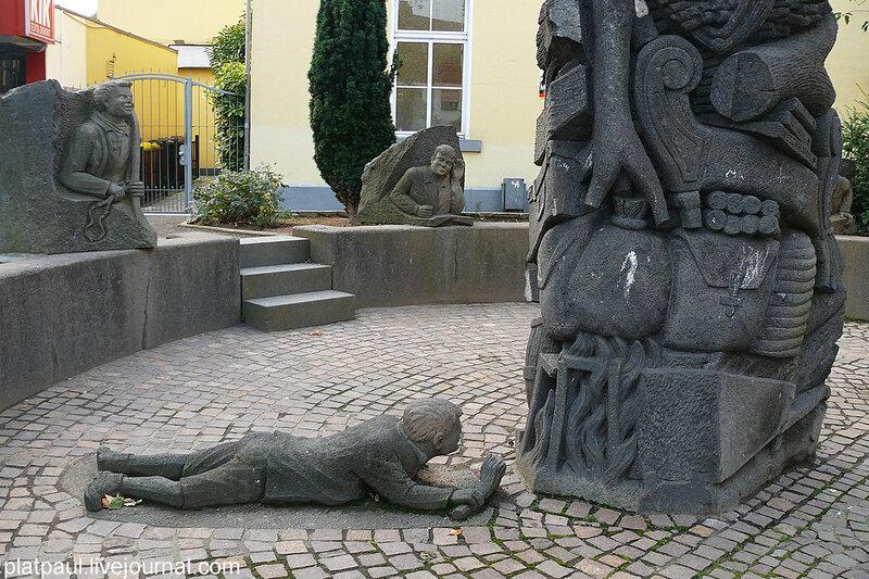 Ремаген