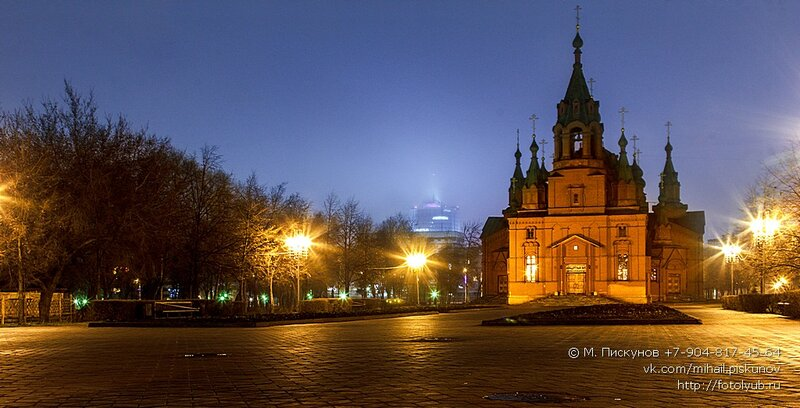 пока еще действующий органный зал и Челябинск-сити