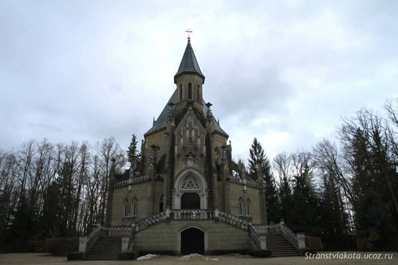 Южная, Богемия, Тршебонь, усыпальница Шварценбергов