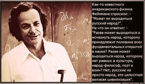 http://img-fotki.yandex.ru/get/6425/54835962.8b/0_11cd4b_ec725dc8_L.jpg height=287