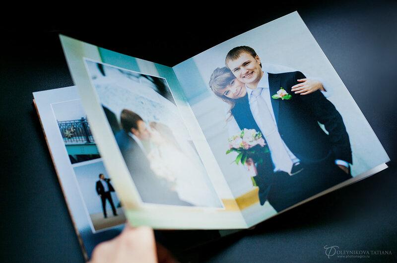 Свадебный мини-бук