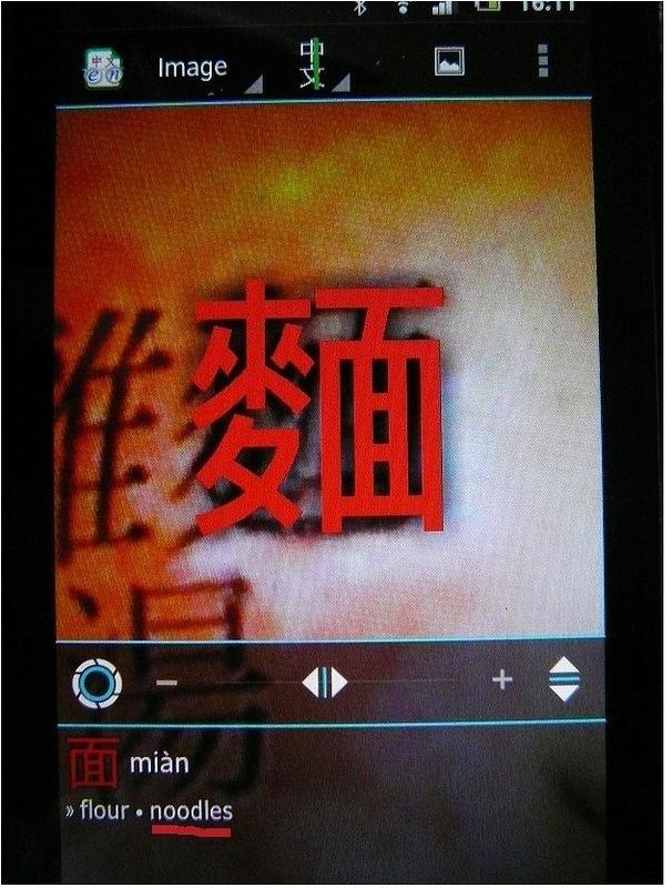 Внимательно подходите к выбору китайских иероглифов для татуировки