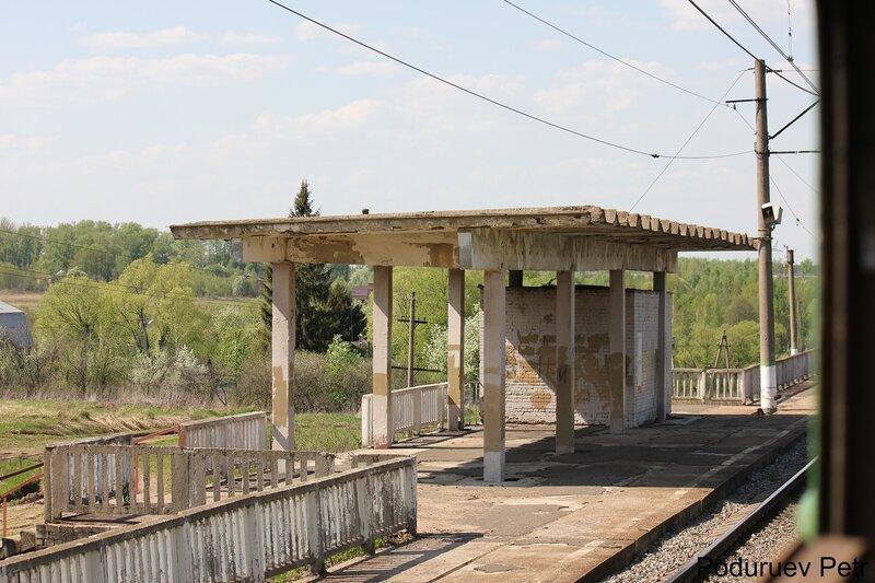 Платформа 341 км