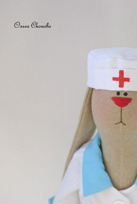 тильда доктор