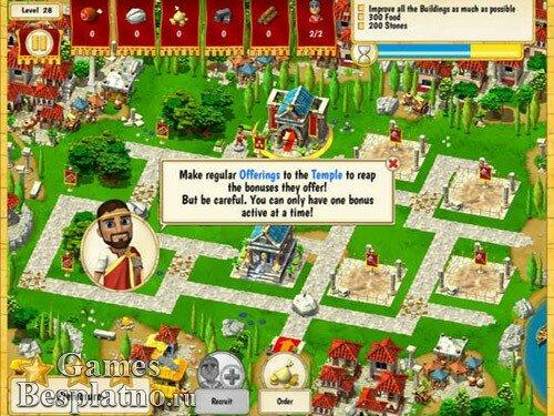 Monument Builders: Colosseum