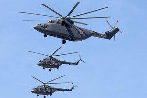 Ми-26 и Ми-8