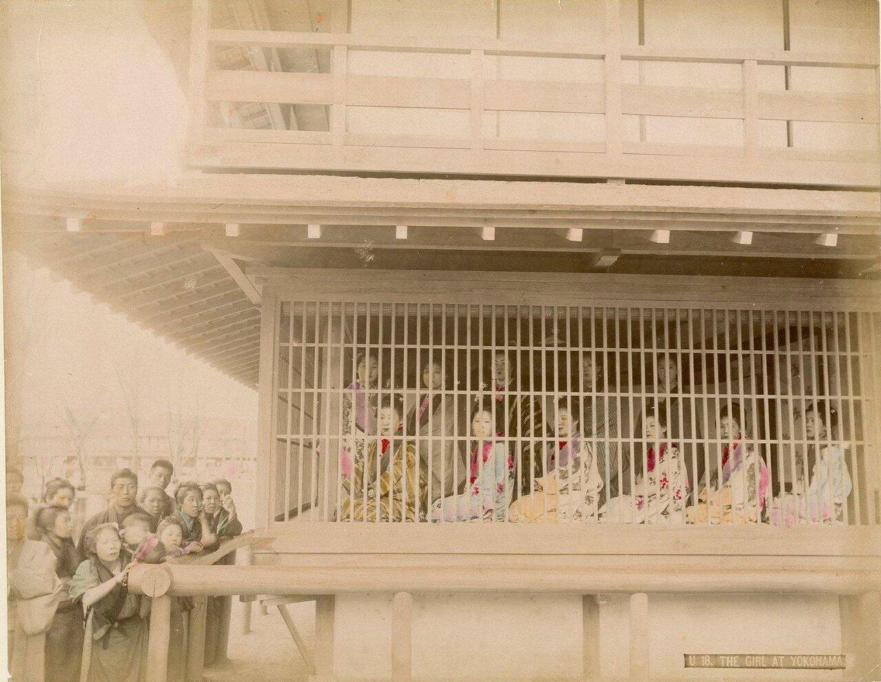 Иокогама. Проститутки