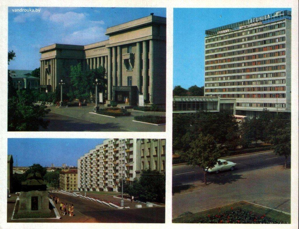 6. Слева — Окружной Дом офицеров, слева снизу — памятник освободителям города Минска, справа — гостиница «Юбилейная»