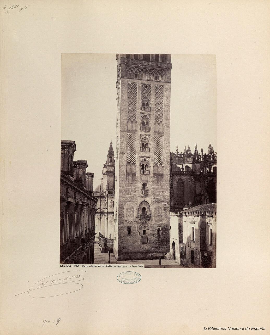 Хиральда в Севилье, вид с северной стороны