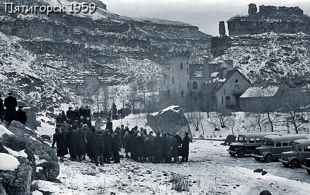 7.Кисловодск 1959 Валун.