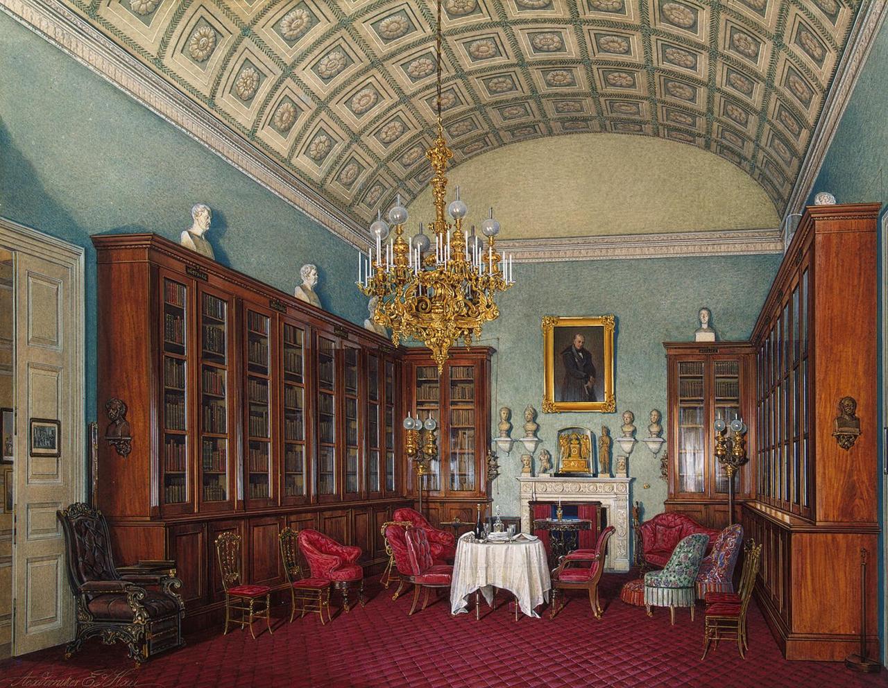 Интерьеры Зимнего дворца. Библиотека императора Александра II