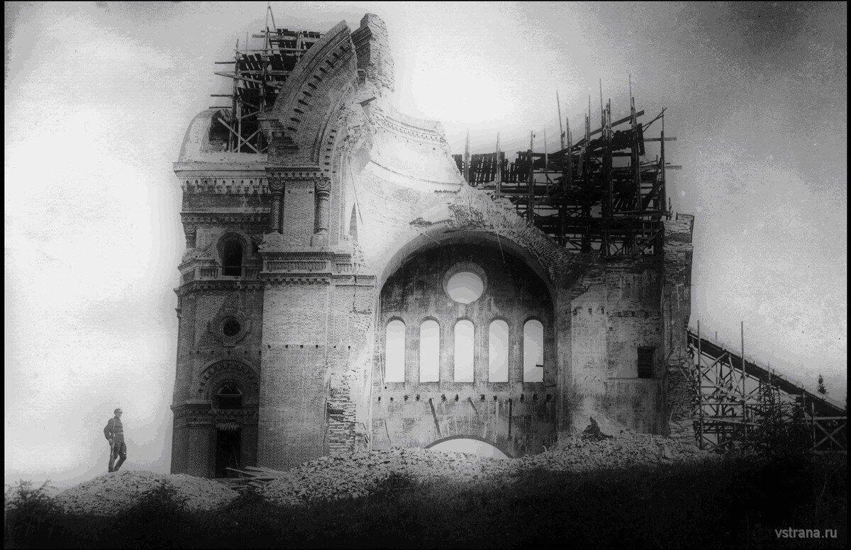 Троицкий собор после разрушения