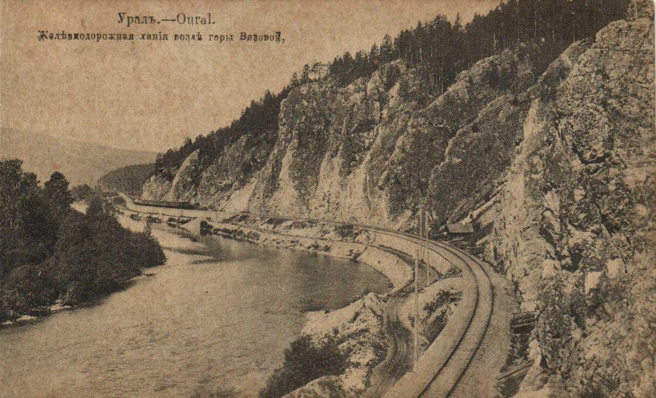 Железнодорожная линия вдоль горы Вязовой