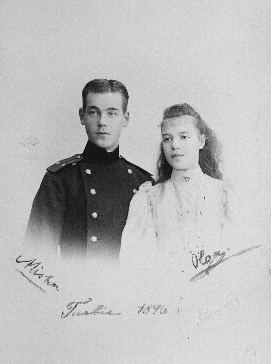 Фотография Великой княгини Ольги и великого князя Михаила 1896 г.