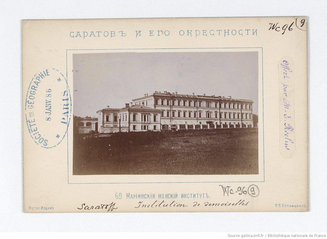 Мариинский женский институт