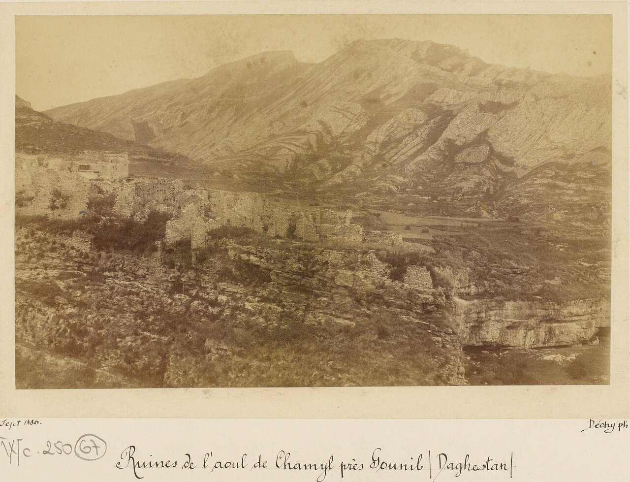 Руины шамилевского аула Гуниб (Дагестан)