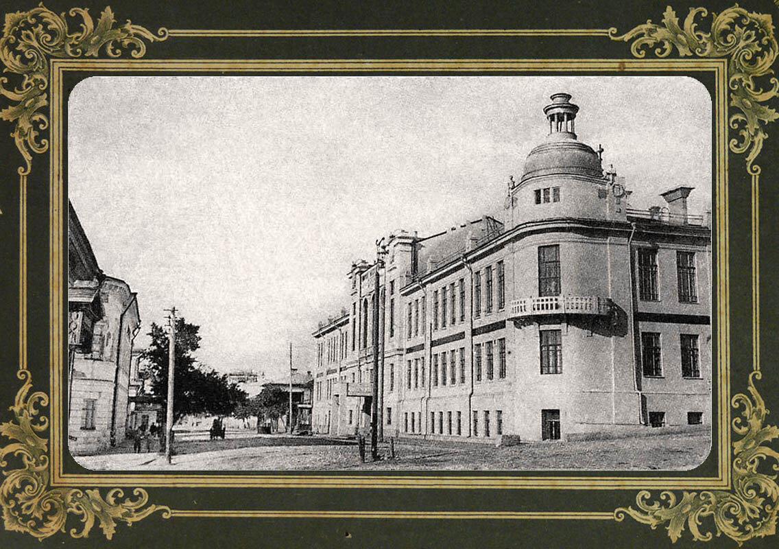 48. Казанская улица. Реальное училище.