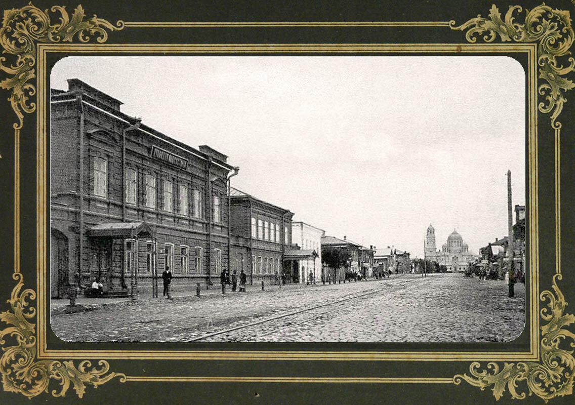52. Духовная консисторiя и Соборная улица