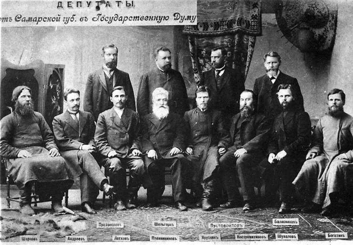 9. Депутаты от Самарской губернии в Государственную Думу. 1906 год
