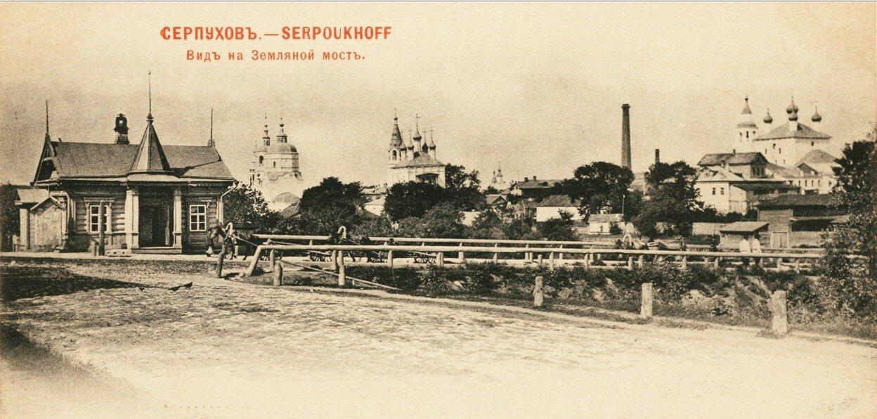 Вид на Земляной мост