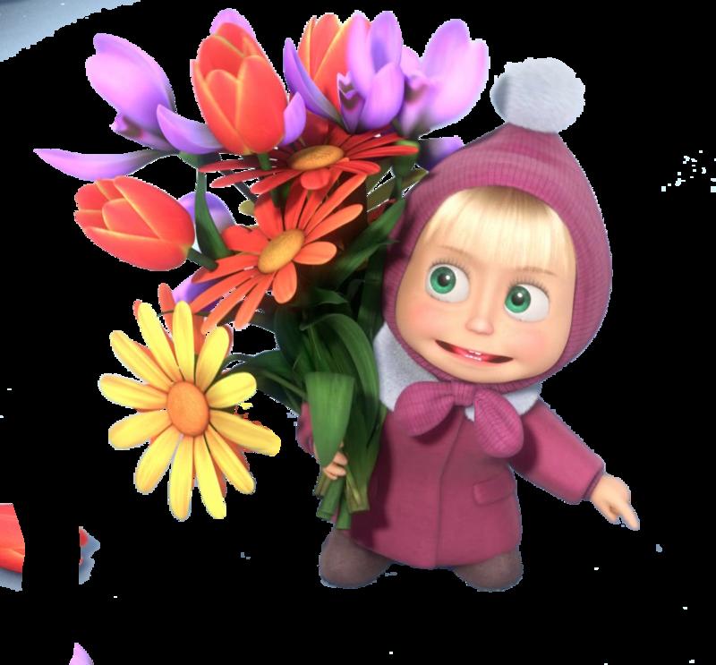 Для машеньки картинки цветы
