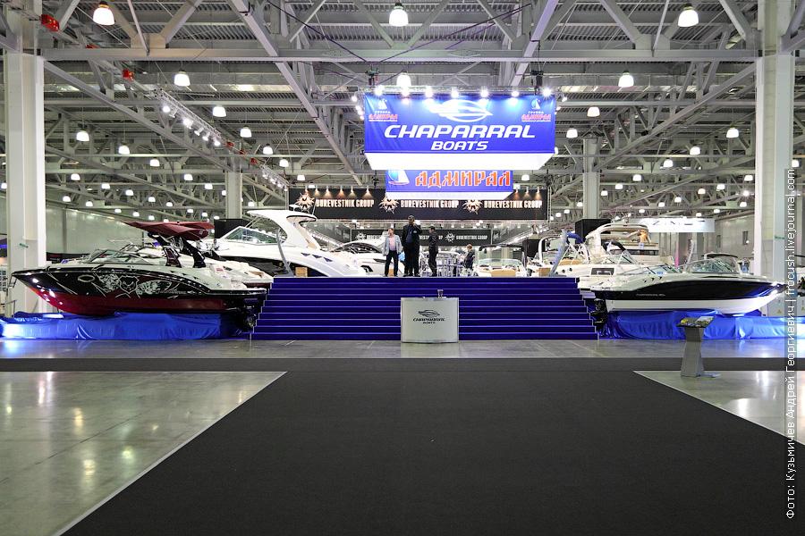 Стенд Группы «Адмирал» на «Moсковском Боут Шоу 2013»