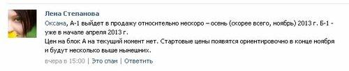 0_823db_fc93e0a2_L.jpg.jpg