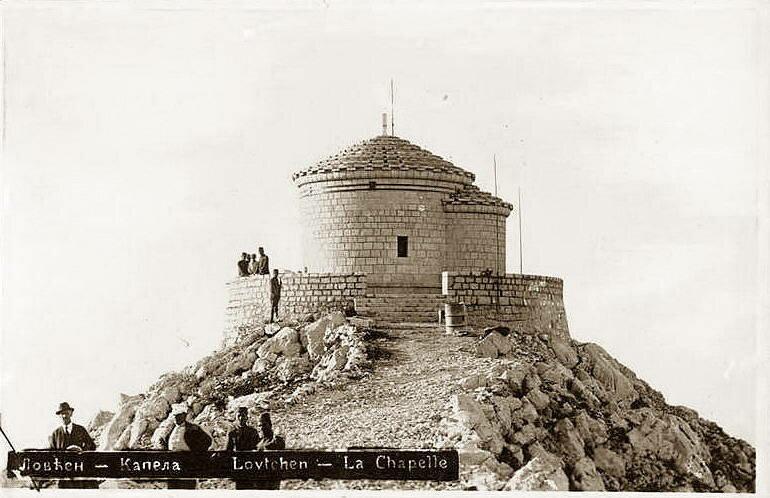 Старые фото Черногории (Ловчен)