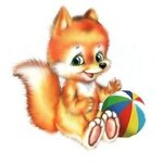 лисичка   и  мяч.jpg
