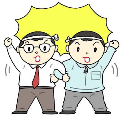 Японская методика против лени КАЙДЗЕН или принцип 1 минуты
