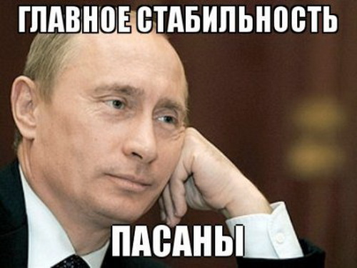 Мастер-класс от Путина