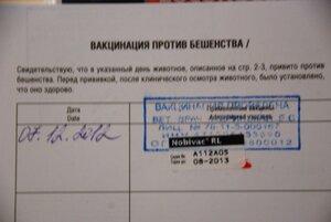 Grisha leikin lumoissa 13.12.2013 - Страница 2 0_be749_e4e8b5d9_M.jpg
