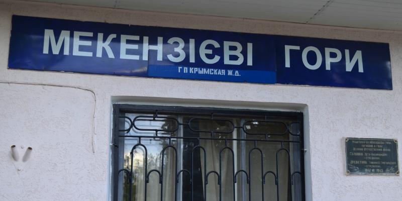 походы по Крыму || yo-klmn.ru