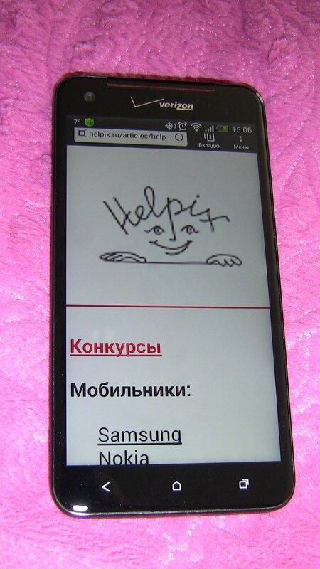 helpix.ru