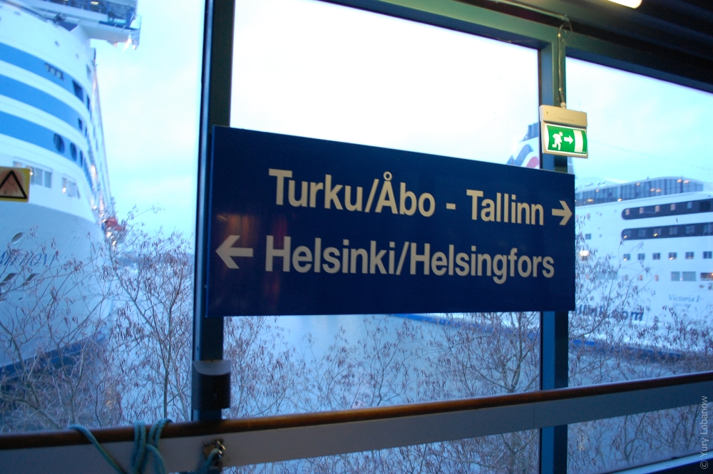 Паром Финляндия - Швеция