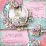 VC_PrettyGirl_LO18.jpg