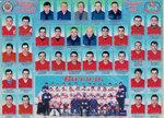 1999-2000 ВЫСШАЯ ЛИГА