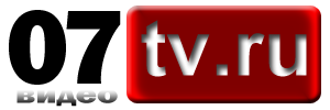 07tv.ru - Смотри горячее видео Самары, Тольятти, Сызрани и не только