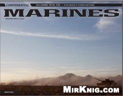 Журнал The Continental Marines Magazine Almanac 2014