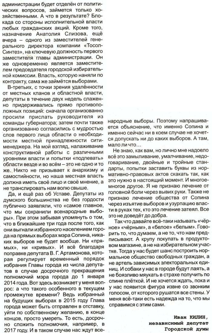 http://img-fotki.yandex.ru/get/6426/31713084.4/0_b9f9e_14808b72_XXXL.jpeg.jpg