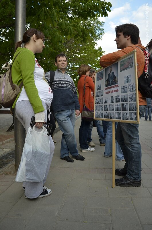 Митинг в поддержку политзаключенных по 'болотному делу', Саратов, 06 мая 2013 года