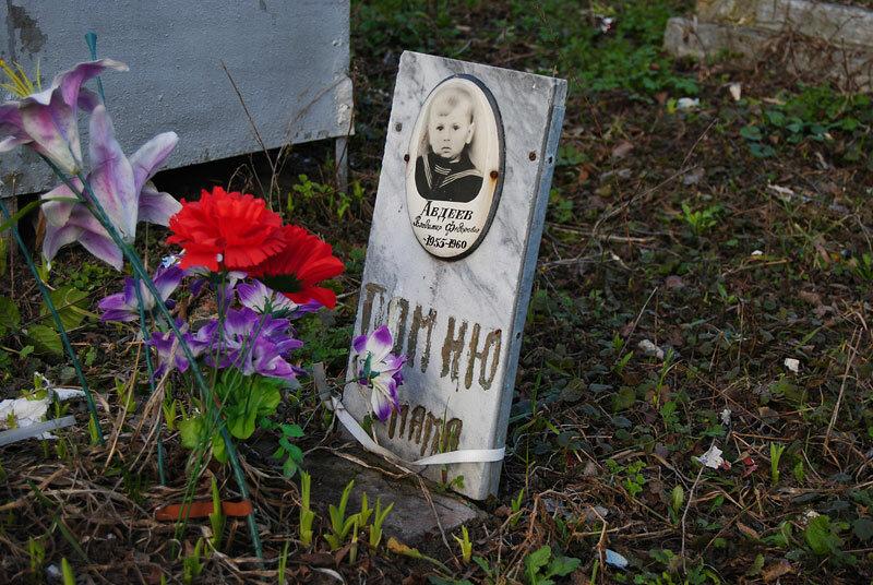 Могилка на старом кладбище