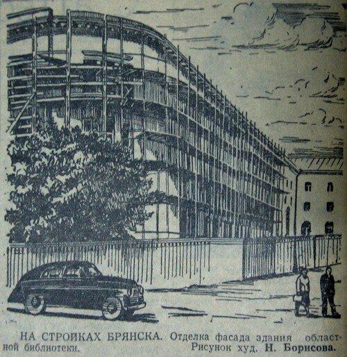 Строительство библиотеки
