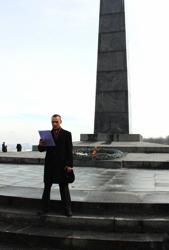 Акция памяти героев Сталинграда в Киеве