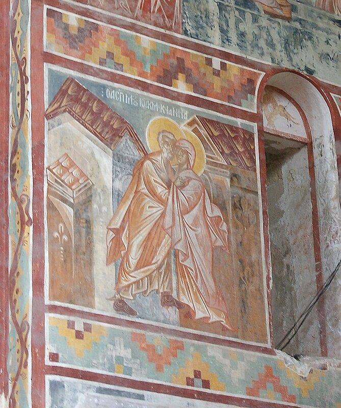 Поцелуй Иоакима и Анны. Деталь росписи алтарной апсиды (собор в Гелати)